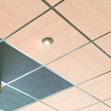 plafonds suspendus en fibre min rale produits du btp. Black Bedroom Furniture Sets. Home Design Ideas