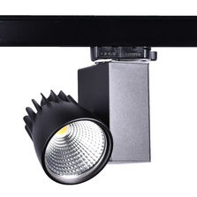 Projecteur LED 20, 28 ou 42W | Asterion