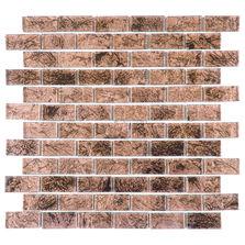 Bati Orient Import Fabricant De Carrelage Et Mosaïques - Carrelage b orient