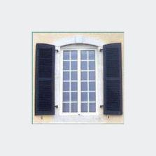 grilles et rideaux anti intrusion produits du btp page 7. Black Bedroom Furniture Sets. Home Design Ideas
